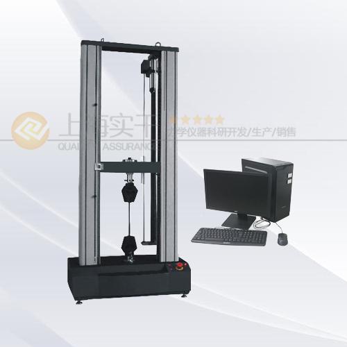 微机控制电子万能新葡的京集团350vip
