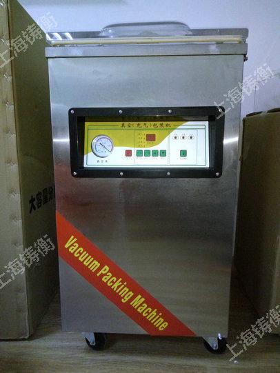 内抽式食品包装机