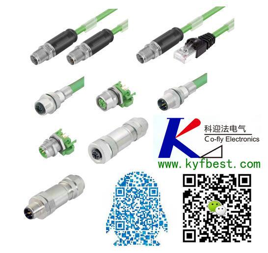 TES-3080-M12轨道交通连接器以太网接插件