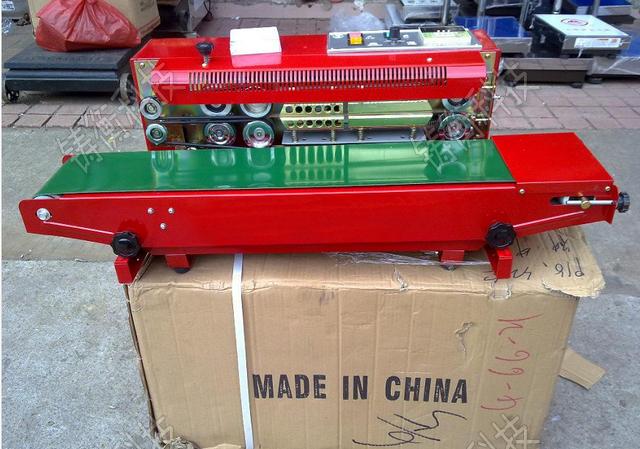 自动包装封口机