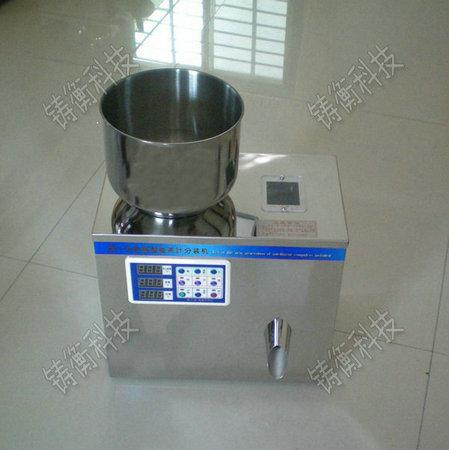 茶叶颗粒分装机
