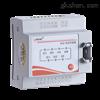 AFPM3-2AVM消防设备电源监控传感器