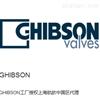 GHIBSON限位开关15EB100-230