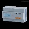 预付费电能计量表 安科瑞推荐DDSY1352-RF/C