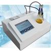 全自动微量水分测定仪 现货