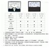 ZL15/KLY-T8100矩圆型交流电流表 型号:ZL15/KLY-T8100