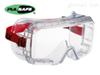 PULSAFE 安全眼镜