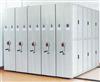 移动档案柜|移动档案柜价格|移动档案柜厂商