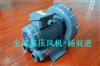 400w高压鼓风机,0.4kw小型高压风机