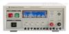 M392118接地电阻测试仪,接地电阻表
