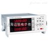 87888788 单相宽频段(0.2级)交直流电参数测量仪8788