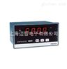 ZW5402ZW5402交流0.5级电流表 ZW5402交流电流表