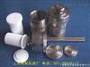 钢衬F4高压消解罐钢衬F4高压消解罐,不锈钢消解罐