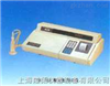 F732—V型智能型测汞仪F732—V型智能型测汞仪