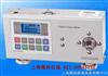 ST-50数字扭矩测试仪,扭矩仪电话:13482126778ST-50数字扭矩测试仪,扭矩仪电话: