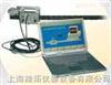 EMTC钢丝绳定量检测仪 电话:13482126778EMTC钢丝绳定量检测仪 电话: