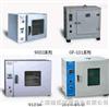 9003系列电热恒温鼓风干燥箱电话:134821267789003系列电热恒温鼓风干燥箱电话: