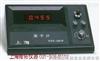 PXS-350型精密离子计PXS-350型精密离子计