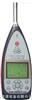 AWA6270+A噪声分析仪 电话:13482126778AWA6270+A噪声分析仪 电话: