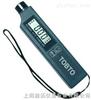 RM-2003B激光智能型多功能转速表电话:13482126778RM-2003B激光智能型多功能转速表电话: