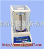 AEL-200A电子密度分析天平200g/0.1mgAEL-200A电子密度分析天平200g/0.1mg