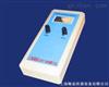 SBDY-2便携式数显白度仪 电话:13482126778SBDY-2便携式数显白度仪 电话: