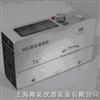 MN75造纸用光泽度仪 电话:13482126778MN75造纸用光泽度仪 电话: