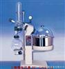 RE-6000型旋转蒸发器(6L)电话:134482126778RE-6000型旋转蒸发器(6L)电话:134482126778