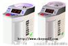 LDS-IA电脑水分测定仪 电话:13482126778LDS-IA电脑水分测定仪 电话: