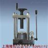 DY-40型手动台式压片机 电话:13482126778DY-40型手动台式压片机 电话: