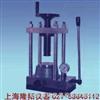 DY-30T型手动台式压片机 电话:13482126778DY-30T型手动台式压片机 电话: