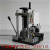 FYD40A型电动台式压片机 电话:13482126778FYD40A型电动台式压片机 电话:
