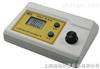 SD-9011型色度仪 电话:13482126778SD-9011型色度仪 电话: