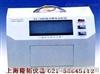 ZF-20C暗箱式紫外分析仪 电话:13482126778ZF-20C暗箱式紫外分析仪 电话: