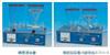 TH-500A梯度混合器(耐有机) 电话:13482126778TH-500A梯度混合器(耐有机) 电话: