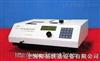 752Z紫外可见分光光度计(自动进样) 电话:13482126778752Z紫外可见分光光度计(自动进样) 电话: