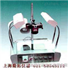 ZF-501B多功能紫外透射仪 电话:13482126778ZF-501B多功能紫外透射仪 电话: