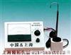 ZQJ-254紫外辐射照度计 电话:13482126778ZQJ-254紫外辐射照度计 电话:
