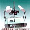 ZF-501A多功能紫外透射仪 电话:13482126778ZF-501A多功能紫外透射仪 电话: