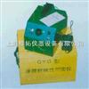 QYG型QYG型涂膜鲜映性测定仪
