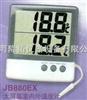 大屏幕室内外温湿度计JB880EX,大屏幕室内外温湿度仪,多功能室内外温湿度计,时钟室内外温湿度计大屏幕室内外温湿度计JB880EX