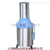 不锈钢电热蒸馏水器YAZD-5不锈钢电热蒸馏水器YAZD-5