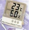 大屏幕室内外温湿度计JB913,大屏幕室内外温湿度仪,多功能室内外温湿度计,时钟室内外温湿度计大屏幕室内外温湿度计JB913