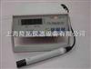 温湿度记录仪FYTH-2,便携式数字温湿仪风云牌