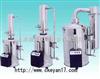 DZ-5Z不锈钢电热蒸馏水器(自控型)DZ-5Z不锈钢电热蒸馏水器(自控型)