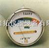 电动通风干湿表HM-10,电动通风干湿表,通风干湿表,温湿度记录仪,多功能温湿度计电动通风干湿表HM-10
