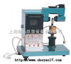 GYS-3光电式液塑限测定仪GYS-3光电式液塑限测定仪
