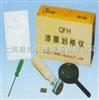 QFH附着力试验仪(百格刀/划格器)QFH附着力试验仪(百格刀/划格器)