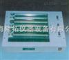 QGZ-A直线式漆膜干燥时间试验仪(直线轨迹)QGZ-A直线式漆膜干燥时间试验仪(直线轨迹)
