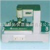 QFD电动漆膜附着力试验仪QFD电动漆膜附着力试验仪